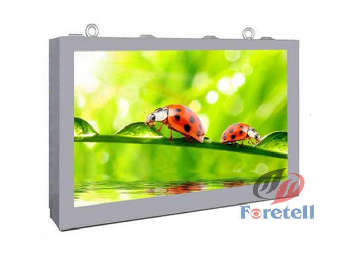 Roof Hanging Outdoor Digital Signage Displays Silver Colour Remote Control